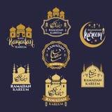 Ramadan-kareem Ausweis oder Aufklebersammlung Stockfotos