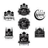 Ramadan-kareem Ausweis oder Aufklebersammlung Lizenzfreies Stockfoto