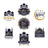 Ramadan-kareem Ausweis oder Aufklebersammlung Lizenzfreies Stockbild