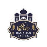 Ramadan Kareem-Ausweis oder Logo oder Emblem Lizenzfreie Stockfotografie