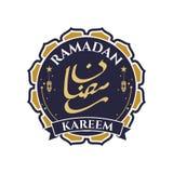 Ramadan Kareem-Ausweis oder Logo oder Emblem Lizenzfreies Stockbild
