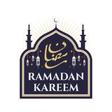 Ramadan Kareem-Ausweis oder Logo oder Emblem Stockfotos