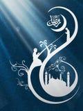 Ramadan Kareem backgound. Royalty Free Stock Photos