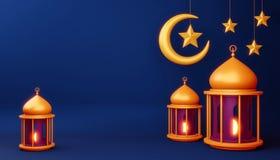 Free Ramadan Kareem Background, 3d Rendering Illustration Royalty Free Stock Photo - 214582655