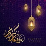 Ramadan kareem background with Arabic Calligraphy and golden lanterns. Greeting card background with a glowing hanging lantern. Mixed with a flickering glow vector illustration