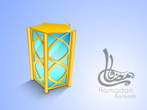 Ramadan Kareem background. Royalty Free Stock Image