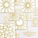 Ramadan Kareem Background avec les tuiles d'or décoratives Éléments ornementaux lumineux Carte de voeux Illustration Libre de Droits
