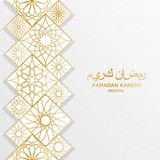 Ramadan Kareem Background avec les tuiles d'or décoratives Éléments ornementaux lumineux Carte de voeux Illustration Stock