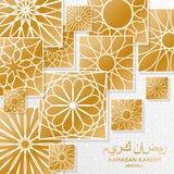 Ramadan Kareem Background avec les tuiles d'or décoratives Éléments ornementaux lumineux Carte de voeux Photos libres de droits