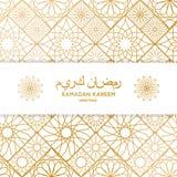 Ramadan Kareem Background avec les tuiles d'or décoratives Éléments ornementaux lumineux Carte de voeux Illustration de Vecteur