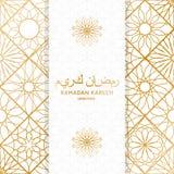 Ramadan Kareem Background avec les tuiles d'or décoratives Éléments ornementaux lumineux Carte de voeux Images libres de droits