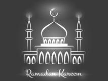 Ramadan Kareem Background Design illustration libre de droits