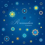 Ramadan Kareem Background Design Illustration de vecteur illustration libre de droits