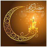 Ramadan Kareem Background Design Ilustração EPS10 do vetor Imagens de Stock