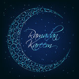 Ramadan Kareem Background Design Vecteur Photo libre de droits