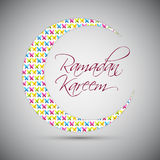 Ramadan Kareem Background Design Vecteur Illustration Stock