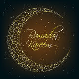 Ramadan Kareem Background Design Vecteur Image libre de droits