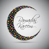 Ramadan Kareem Background Design Vecteur Illustration de Vecteur
