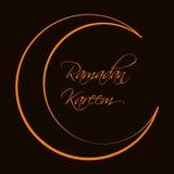 Ramadan Kareem Background Design Vector Fotos de archivo