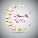 Ramadan Kareem Background Design Vector Fotografía de archivo