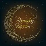 Ramadan Kareem Background Design Vector Imagen de archivo libre de regalías
