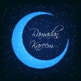 Ramadan Kareem Background Design Vector Fotografía de archivo libre de regalías