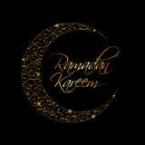 Ramadan Kareem Background Design Vector Imagen de archivo