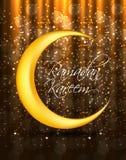 Ramadan Kareem Background Design Vector Foto de archivo libre de regalías