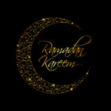 Ramadan Kareem Background Design. Vector Stock Image