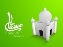 Ramadan Kareem background. Golden Arabic Islamic calligraphy text Ramadan Kareem or Ramazan Kareem with 3D Mosque or Masjid on green background Royalty Free Stock Images