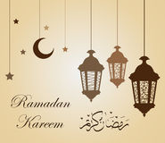 Ramadan Kareem background. Greeting card with arabic calligraphy which means ''Ramadan Kareem '' Stock Photo