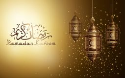Ramadan Background with Lanterns Royalty Free Stock Photography