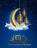 Ramadan Background with Golden Lanterns Royalty Free Stock Photos