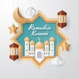 Ramadan kareem background illustration. Paper cut. royalty free illustration