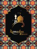 Ramadan Kareem background illustration of mosque Stock Photo
