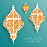 Ramadan Kareem Background. Islamic Arabic lantern. Translation Ramadan Kareem. Greeting card. Vector illustration. Stock Photos