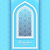 Ramadan Kareem Background. Islamic Arabic window. Greeting card. Vector illustration. Ramadan Kareem Background. Islamic Arabic window. Greeting card