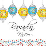 Ramadan Kareem Background Royalty Free Stock Images
