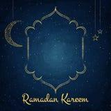 Ramadan Kareem background with moon and stars on blackboard Stock Images