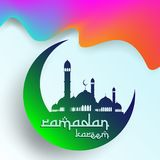 Ramadan Kareem Background, Ramadan Mubarak Background, fond islamique image stock