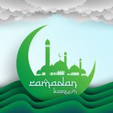 Ramadan Kareem Background, Ramadan Mubarak Background, fond islamique image libre de droits