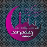 Ramadan Kareem Background, Ramadan Mubarak Background, islamischer Hintergrund vektor abbildung