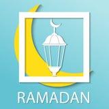 Ramadan kareem background. Paper cut vector illustration Stock Photos