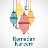 Ramadan kareem background religion holiday. Illustartion of ramadan kareem background religion holiday Royalty Free Stock Photography