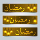 Ramadan kareem background religion holiday. Illustartion of ramadan kareem background religion holiday Stock Image