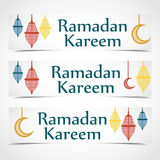 Ramadan kareem background religion holiday. Illustartion of ramadan kareem background religion holiday Royalty Free Stock Photos