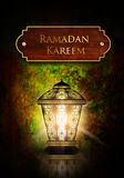 Ramadan kareem background with shiny lantern Stock Photos