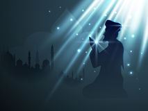 Ramadan Kareem background. Stock Photo