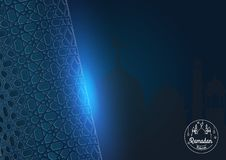 Ramadan kareem background template. Ramadan kareem islamic background template royalty free illustration