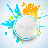 Ramadan Kareem background. Stock Photography